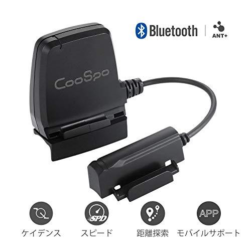 NEWOKE CooSpo BK8 スピードケイデンスセンサーBluetooth 4.0およびANT +ワイヤレスはiPhone Android自転車...