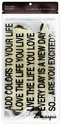 D.masque[ピスタチオ × アンバーブラウン]For Ladies' & Men's【ウィルス99%カット・不織布3層構造・デ...
