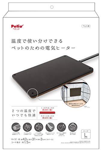 ペティオ (Petio) ペットのための電気ヒーター ハード L サイズ