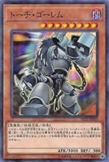 Yu-Gi-Oh! Grinder Golem Parallel SD33-JP010 Normal Japan