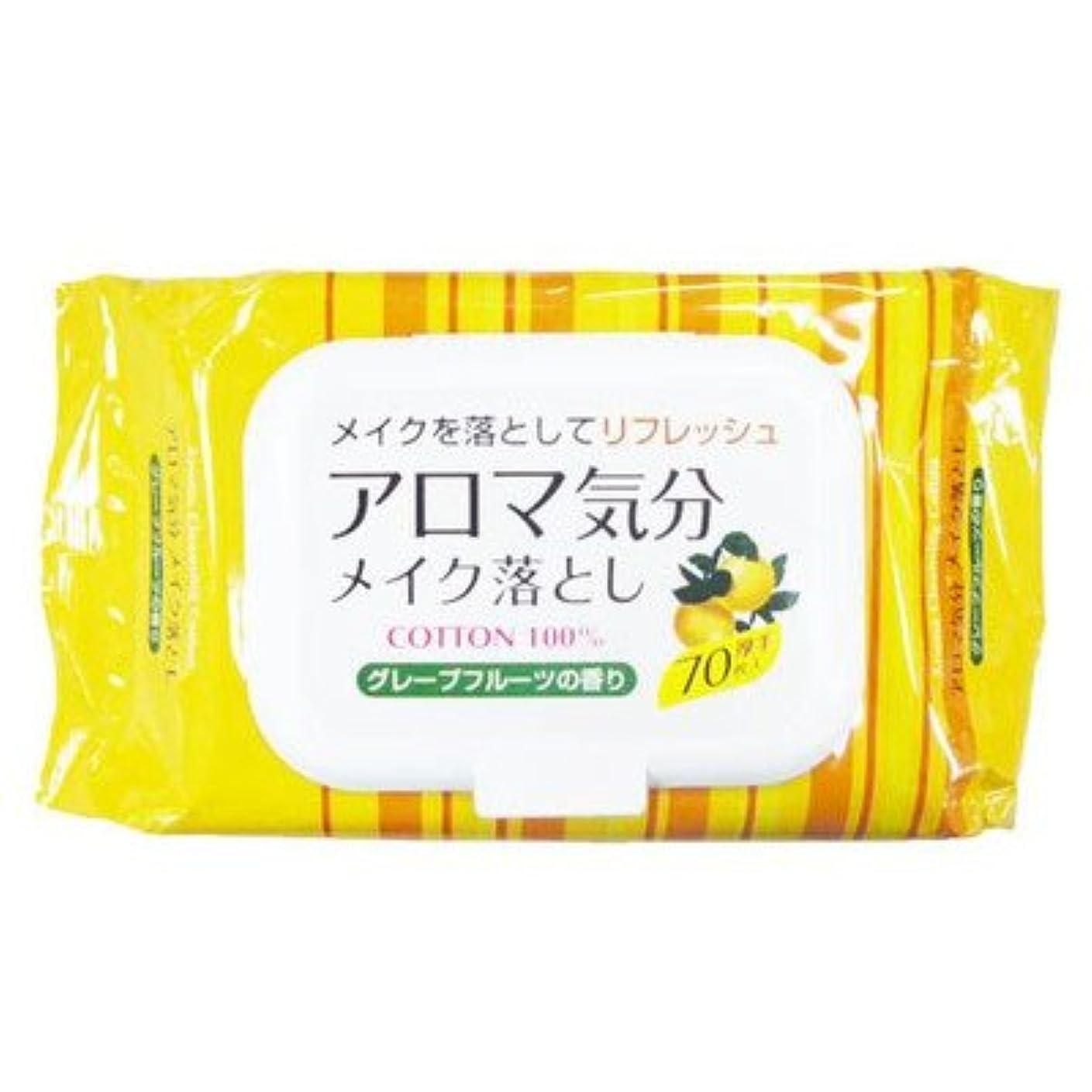 略語養うマーキーアロマ気分メイクおとし グレープフルーツの香り 70枚(大一紙工)