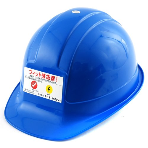 TOYO ヘルメット ロイヤルブルー No.300 軽量 深型 安定感抜群 日本製