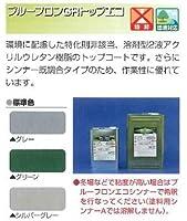 日本特殊塗料 プルーフロンGRトップエコ 標準色 16kgセット グリーン
