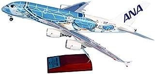 全日空商事 1/200 A380 JA381A FLYING HONU ANAブルー スナップフィットモデル 限定