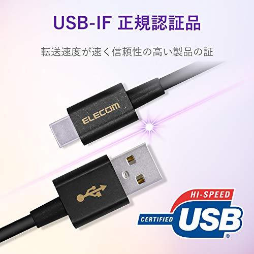 エレコムUSBTYPECケーブルタイプC(USBAtoUSBC)やわらか耐久3A出力で超急速充電USB2.0認証品1.2mブラックMPA-ACYS12NBK