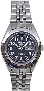 ساعة سيكو اوتوماتيكية 21 قطعة مجوهرات تقويم من الفولاذ المقاوم للصدأ للسيدات SYMF85J