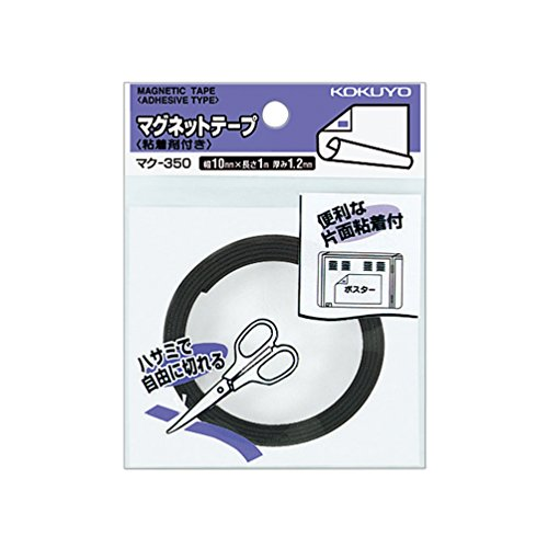 コクヨ マグネットテープ 粘着剤付 1.2mm厚 10x1000mm マク-350