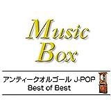 A Musical Box Rendition of J-Pop Antique Orgel