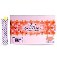 きめやか美研≪スリーステップコラーゲンゼリー≫10g×30本入り約30日分3種のコラーゲンペプチド、180種以上の植物発酵エキス、ビタミンC配合