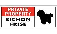 PRIVATE PROPERTY BICHON FRISE ワイドマグネットサイン:ビションフリーゼ Mサイズ