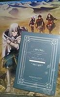 Fate/Grand Order神聖円卓領域キャメロットクリアファイル、劇場特典