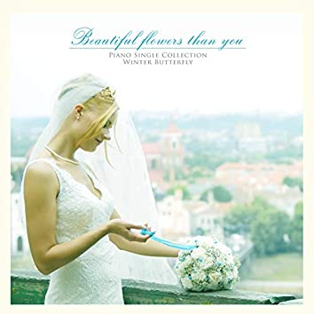 꽃보다 아름다운 너