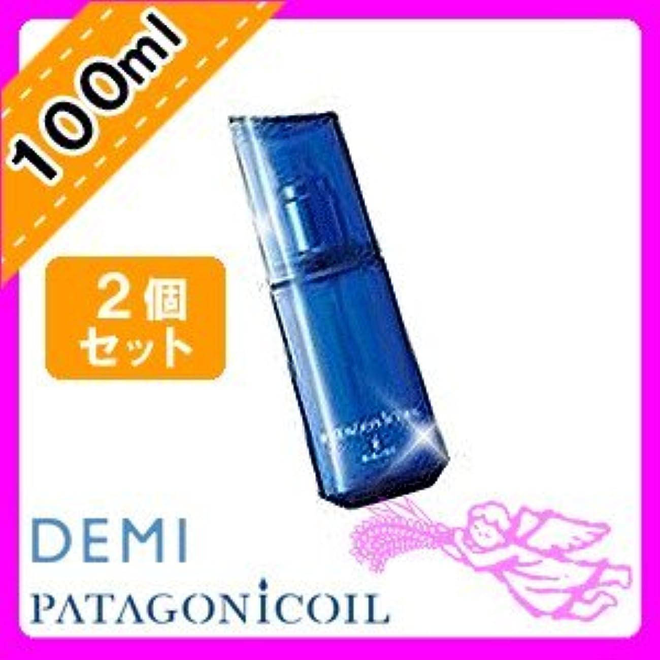 教それに応じて頭痛デミ パタゴニックオイル イセベルグ モイスト 100mL×2個セット DEMI PATAGONICOIL