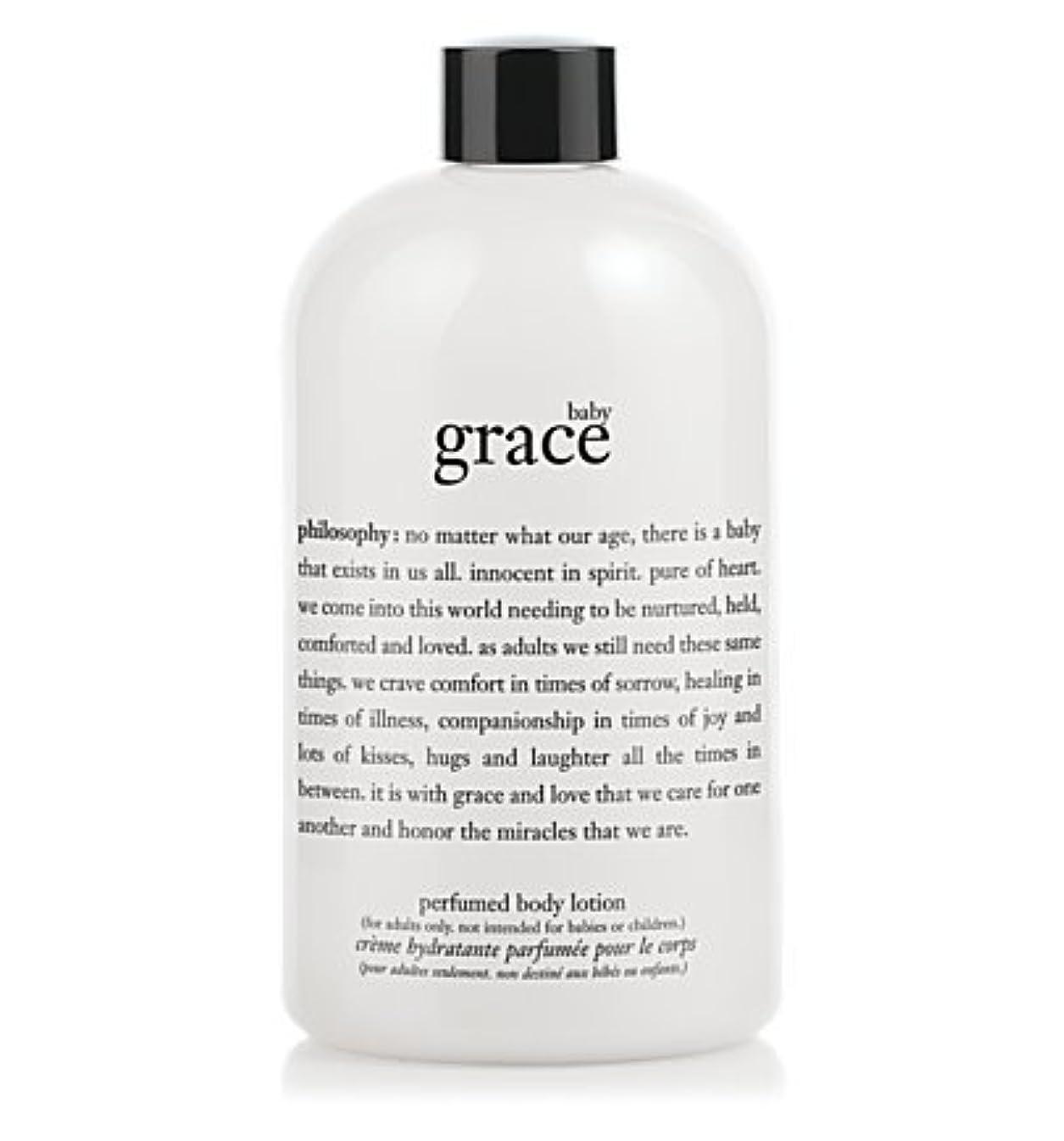 外側ポルティコパイントbaby grace (ベビーグレイス ) 16.0 oz (480 ml) perfumed body lotion for Women