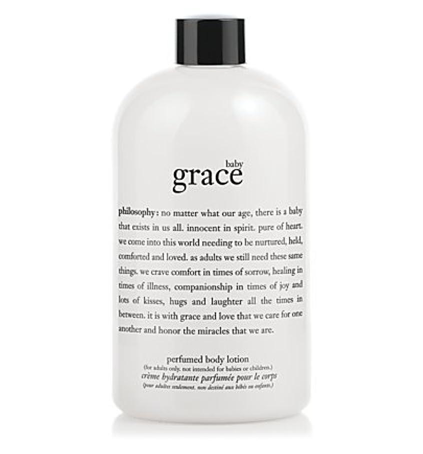 立場素人政策baby grace (ベビーグレイス ) 16.0 oz (480 ml) perfumed body lotion for Women