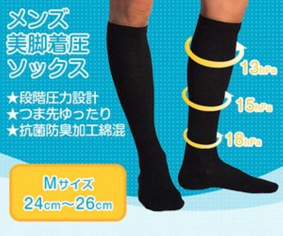熟達した呼吸トロピカル5足組 男性用 綿 着圧ソックス 足の疲れ むくみ対策 黒 24-26cm 太陽ニット N001M