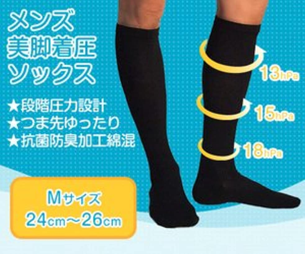 暗唱するによって支店5足組 男性用 綿 着圧ソックス 足の疲れ むくみ対策 黒 24-26cm 太陽ニット N001M