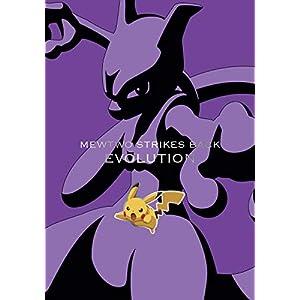 """ミュウツーの逆襲 EVOLUTION(特装限定盤)(Blu-ray Disc)"""""""