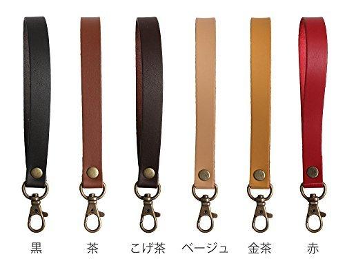 Echt lederen handtas voor koppelingstas 15 mm lengte 19 cm rood