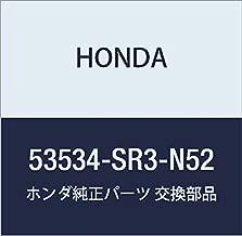 53534 sr3 n52