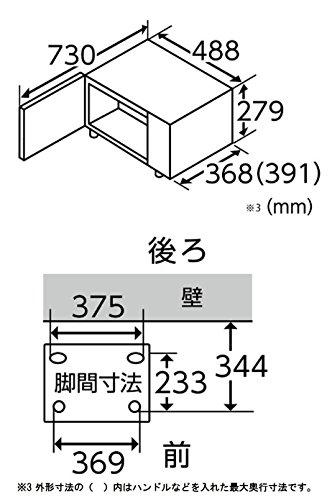 『パナソニック 電子レンジ 単機能 22L ヘルツフリー ホワイト NE-E22A1-W』の3枚目の画像