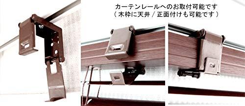 ブラインド木製(ウッド)横幅100×高さ180cmウォルナット