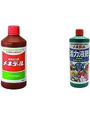 メネデール 500ml & 活力剤 活力液肥原液 1L【セット買い】