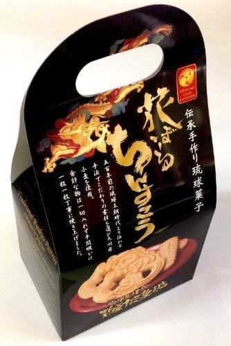 ちんすこう 5包 花ぼうる 3枚 詰め合わせ×5箱 新垣カミ菓子店 200年続く老舗の手作りの味 琉球伝統菓子のセット サクサクほろりとした食感 沖縄土産におすすめ