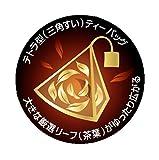 トワイニング ゴールデン チップド イングリッシュ ブレックファスト 8P×2箱