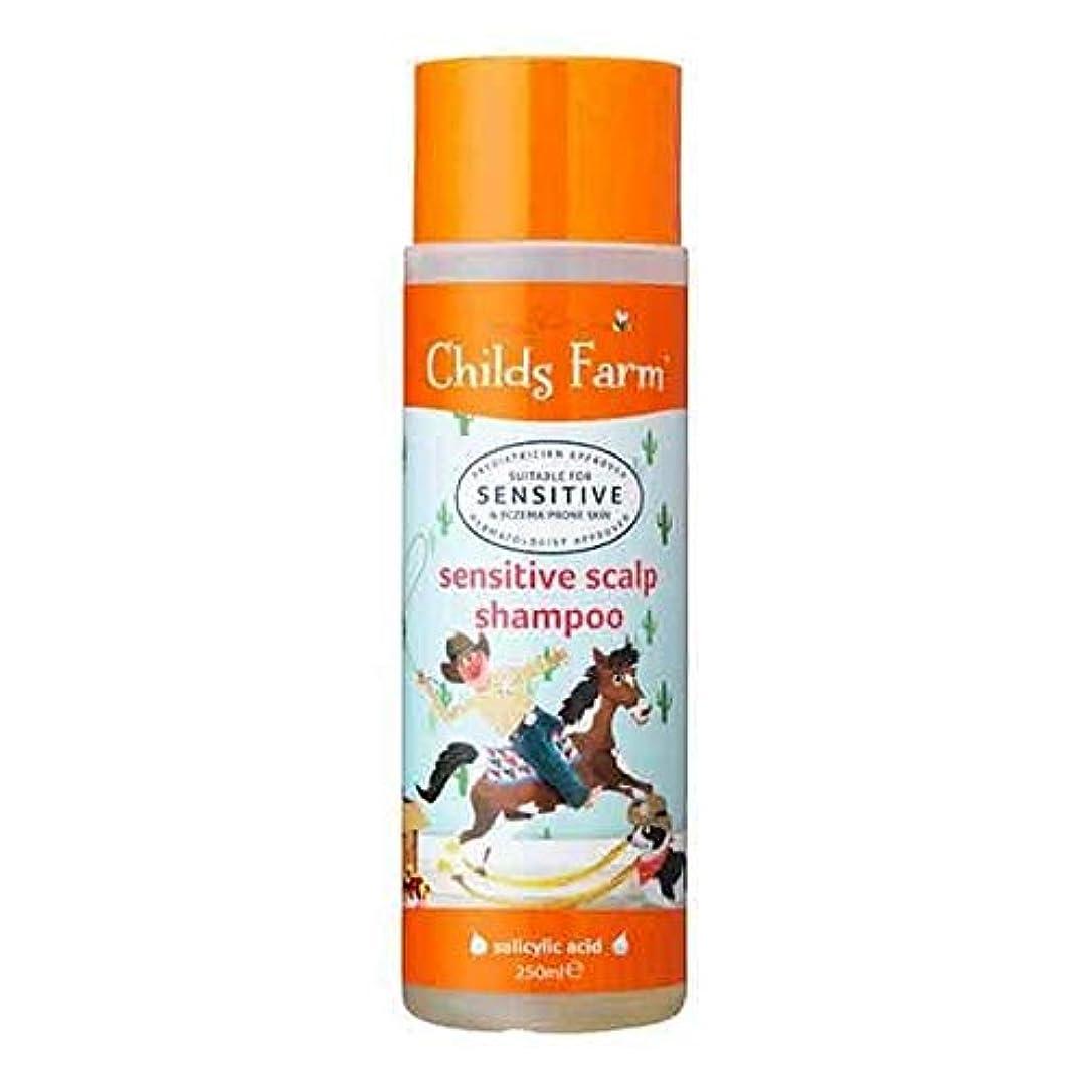 苦悩インペリアルスクラッチ[Childs Farm ] チャイルズファーム敏感な頭皮シャンプー250Ml - Childs Farm Sensitive Scalp Shampoo 250ml [並行輸入品]