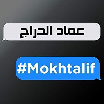 Mokhtalif