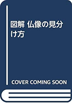 Tankobon Hardcover ?? ??????? [Japanese] Book