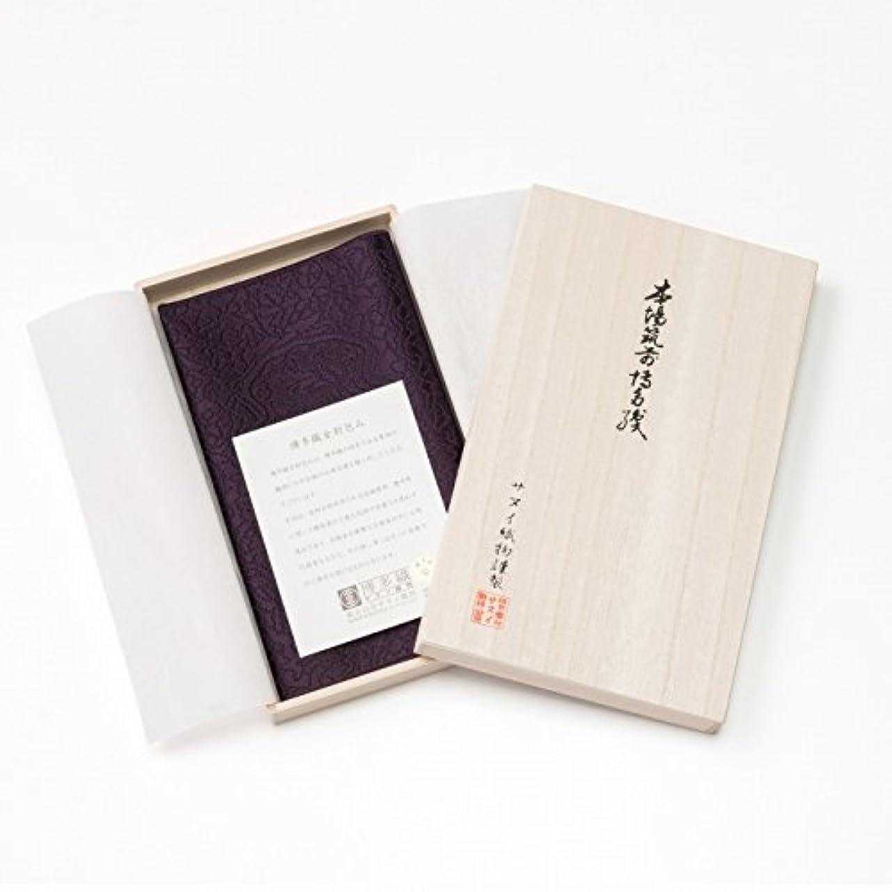 細分化するせせらぎ区別する金封ふくさ 博多織 S-38020 紫 慶弔両用 正絹 日本製