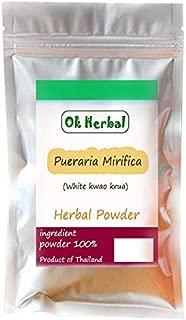 Pueraria mirifica Powder,White kwao krua Breast Enhancement Supplement 100 g -1,500 Grams. (100 Grams)