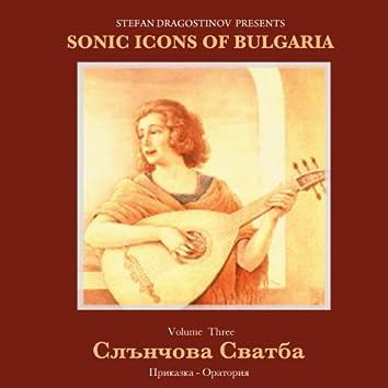 Slanchova Svatba (Prikazka - Oratoriya) Sonic Icons Of Bulgaria, vol3
