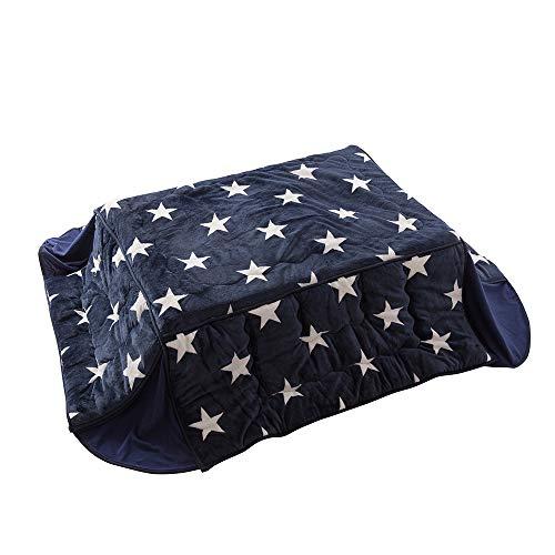 ナイスデイ mofua マイクロファイバー省スペースこたつふとん星柄 ネイビー 長方形 14755207
