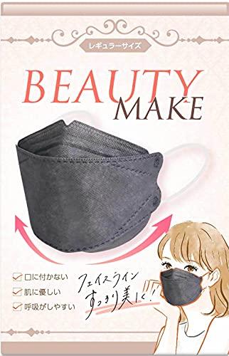 【10枚入り】KF94 不織布 マスク 99%カット メガネが曇りにくい/口紅が付きにくい/呼吸がしやすい/4層立体構造 (グレー, 10枚入り)