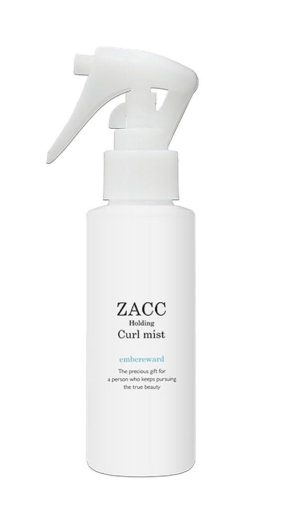 心配遊び場専門知識ZACC カールミスト 100mL