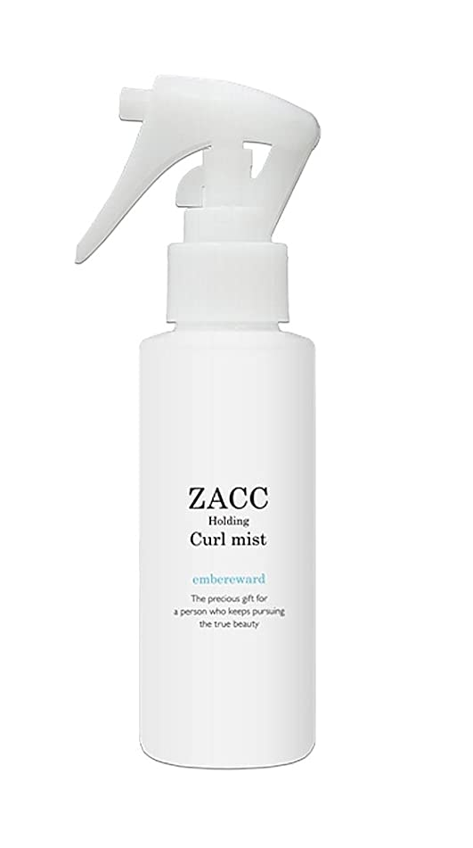 暖かさ架空の可能性ZACC カールミスト 100mL