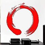 BailongXiao Vinilo Estampado Pared Yoga Pared círculo Zen caligrafía Mundo Sala de Estar Pegatina Pegatinas | Pegatinas de salón | Vinilo