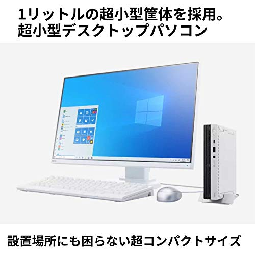NEC超小型デスクトップパソコンLAVIEDirectDTSlim国内生産(Corei7/8GBメモリ/512GBSSD/ミストホワイト)(Officeなし(Windows10Home)WEB限定モデル【Windows11無料アップグレード対応】