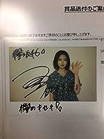欅坂46 鈴本美愉 直筆サイン入りチェキ+生写真