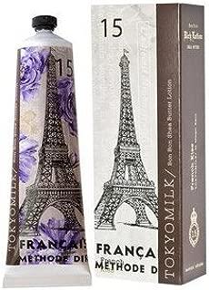 Tokyomilk French Kiss No. 15 Bon Bon Shea Butter Hand Creme