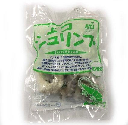 自然食品のたいよう ブラックタイガー Sサイズ200g(むきエビ) (インドネシア産/養殖) 冷凍