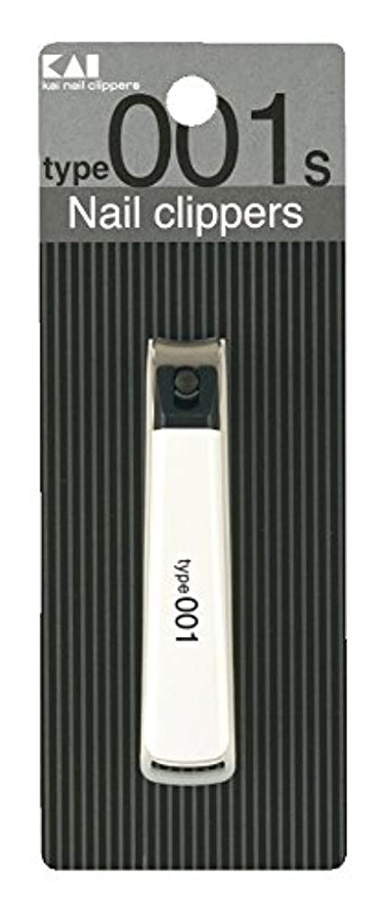 ダメージかみそりメディック貝印 ツメキリ Type001 S 白 KE0121