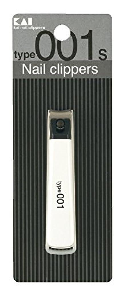 黒くする推定するロケーション貝印 ツメキリ Type001 S 白 KE0121