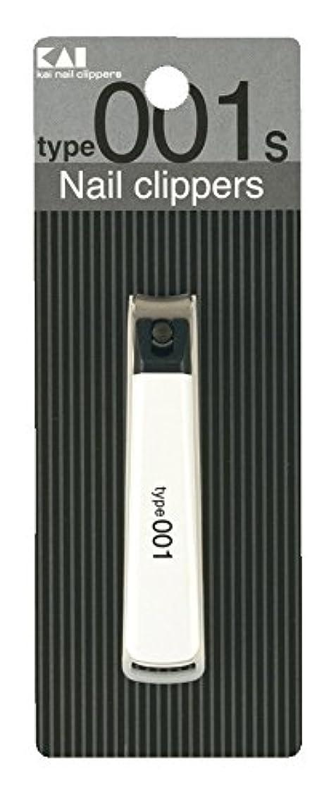 トライアスリートペン絡まる貝印 ツメキリ Type001 S 白 KE0121