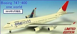 ジャルックス 1/500 B747-400 JAL one world 特別塗装機 JA8913 完成品