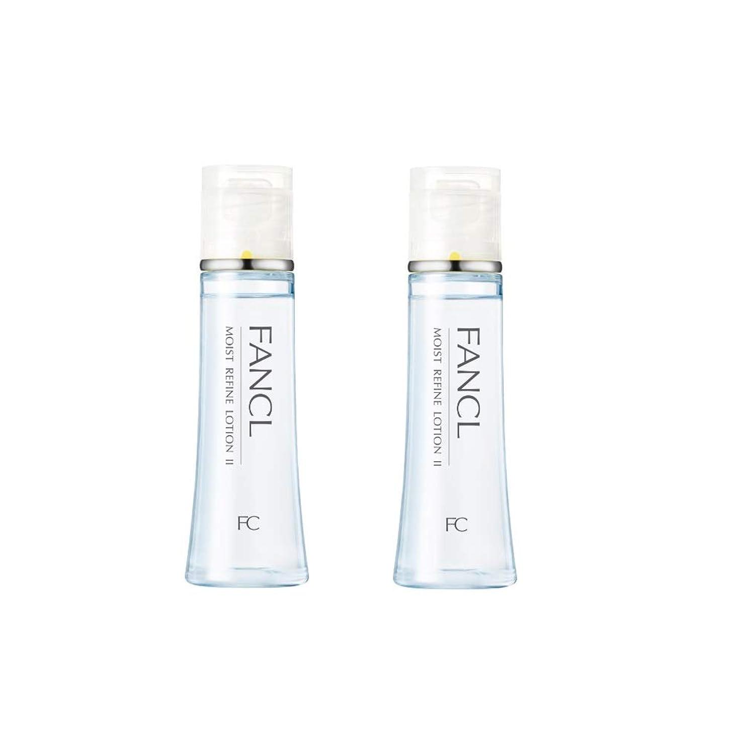 食べる尋ねる添付ファンケル(FANCL)モイストリファイン 化粧液IIしっとり 2本セット(30mL×2)