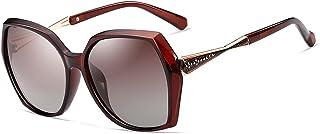 نظارات شمسية كيه اتش فيثديا بعدسات مستقطبة للحماية من الأشعة فوق البنفسجية خارج المنزل، فائقة الخفة وتتميز بإطار مريح للنساء